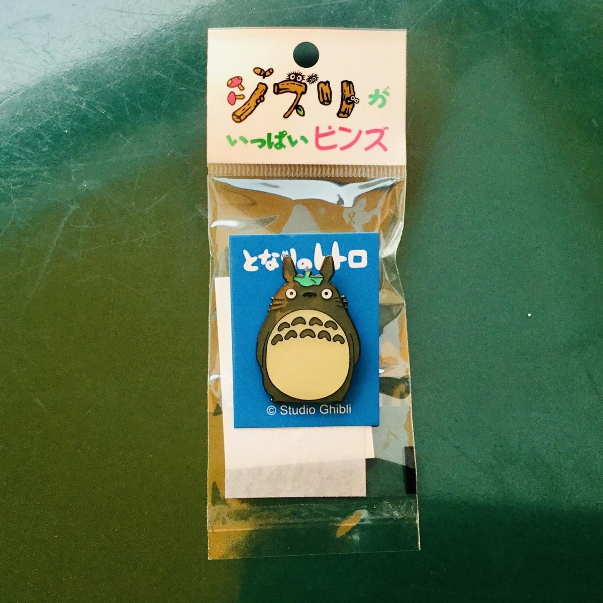 f:id:yumeusagiyukiusagi:20200220164159j:plain