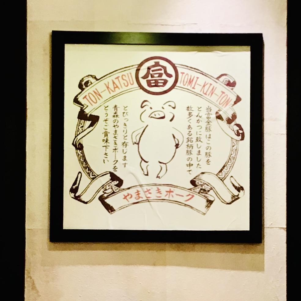 f:id:yumeusagiyukiusagi:20200320223010j:plain