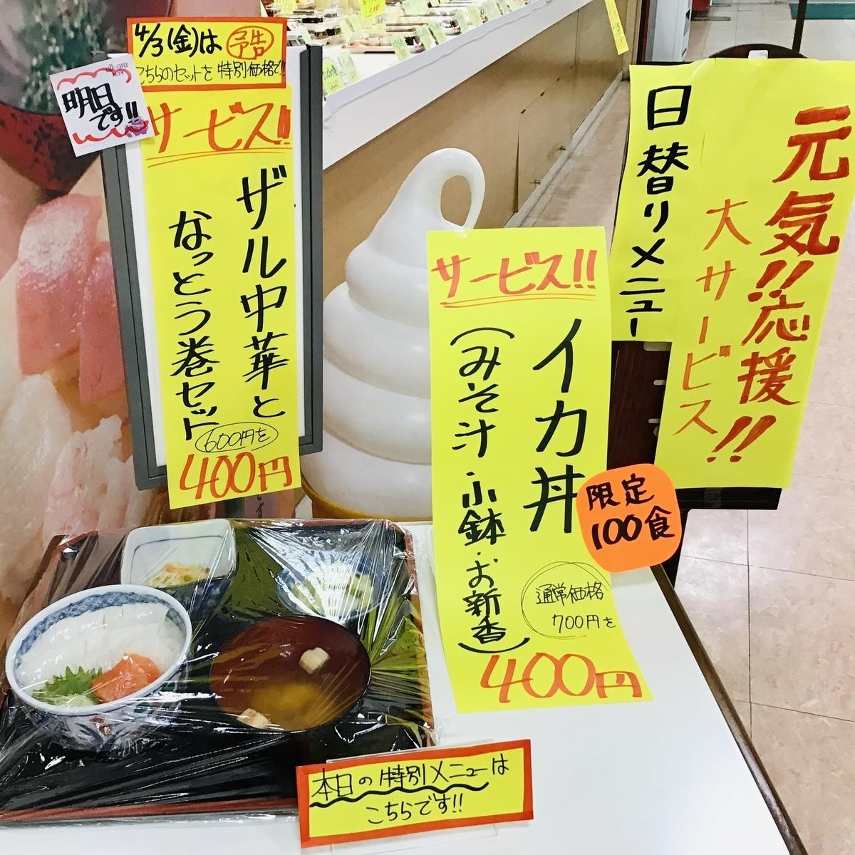 f:id:yumeusagiyukiusagi:20200403114744j:plain