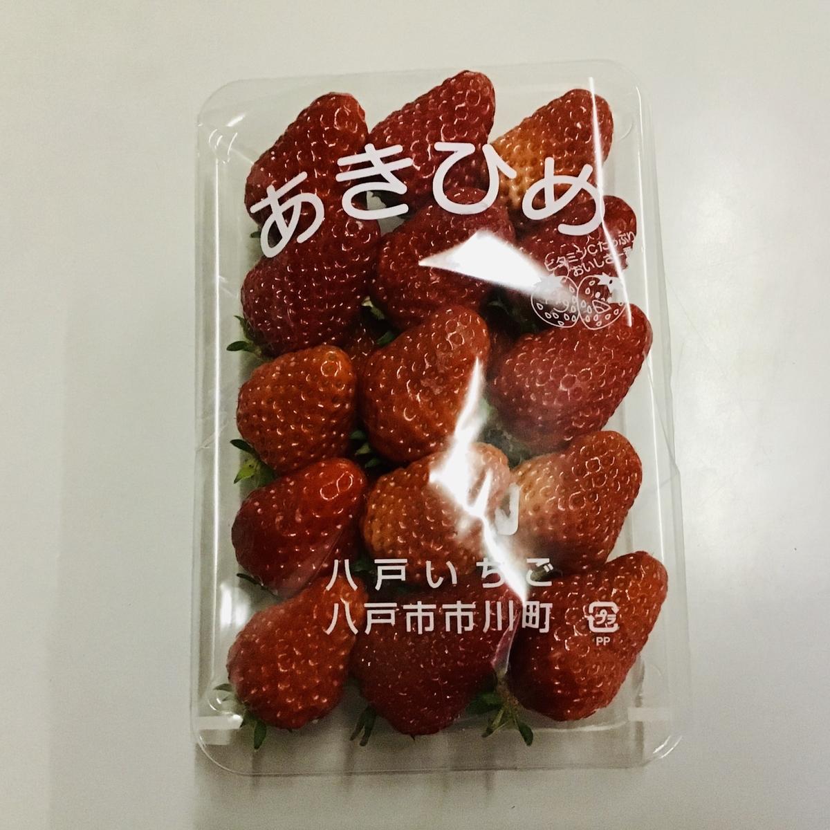 f:id:yumeusagiyukiusagi:20200403114923j:plain