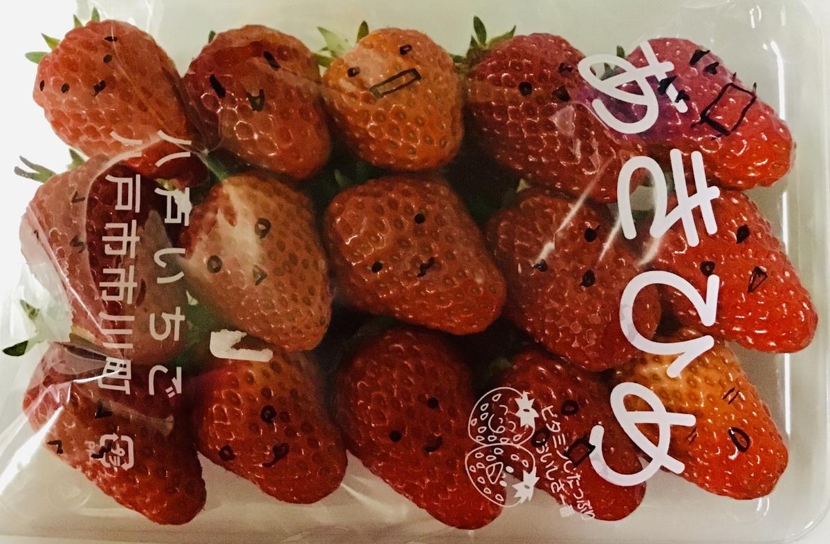 f:id:yumeusagiyukiusagi:20200403114946j:plain
