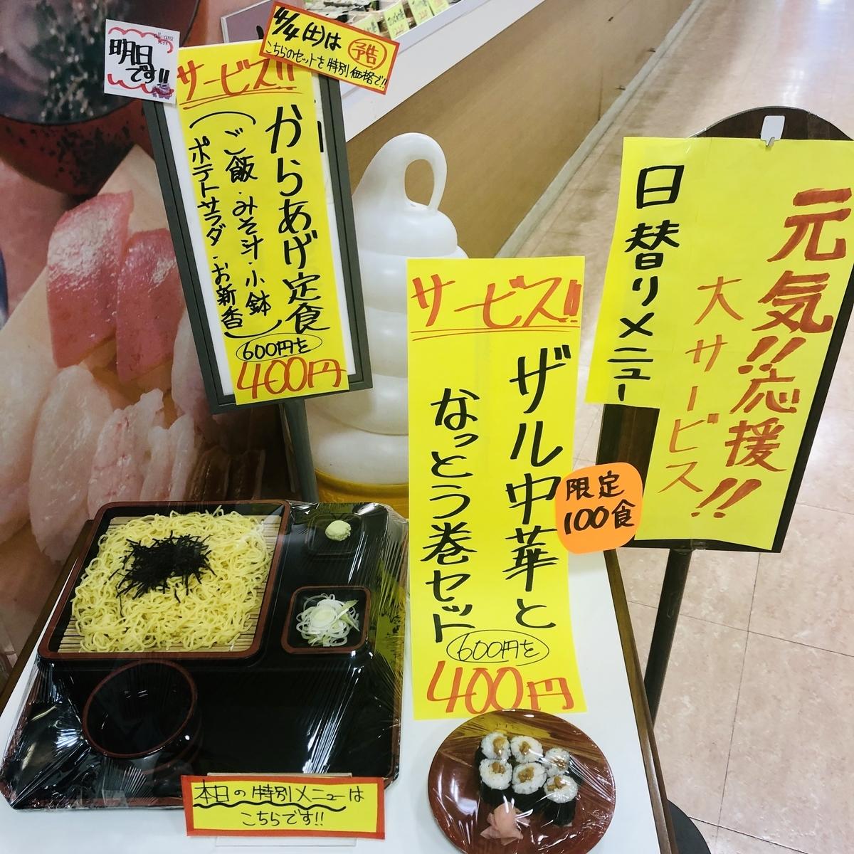 f:id:yumeusagiyukiusagi:20200403123930j:plain