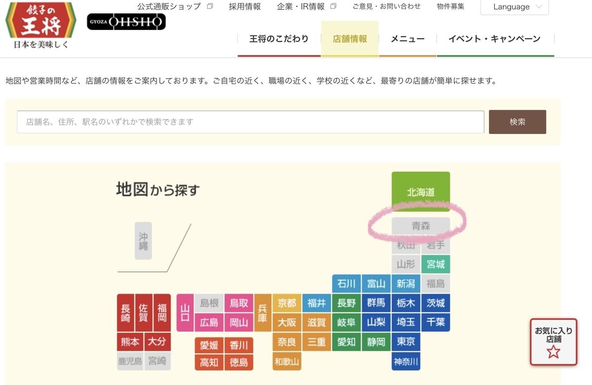 f:id:yumeusagiyukiusagi:20200404232445j:plain