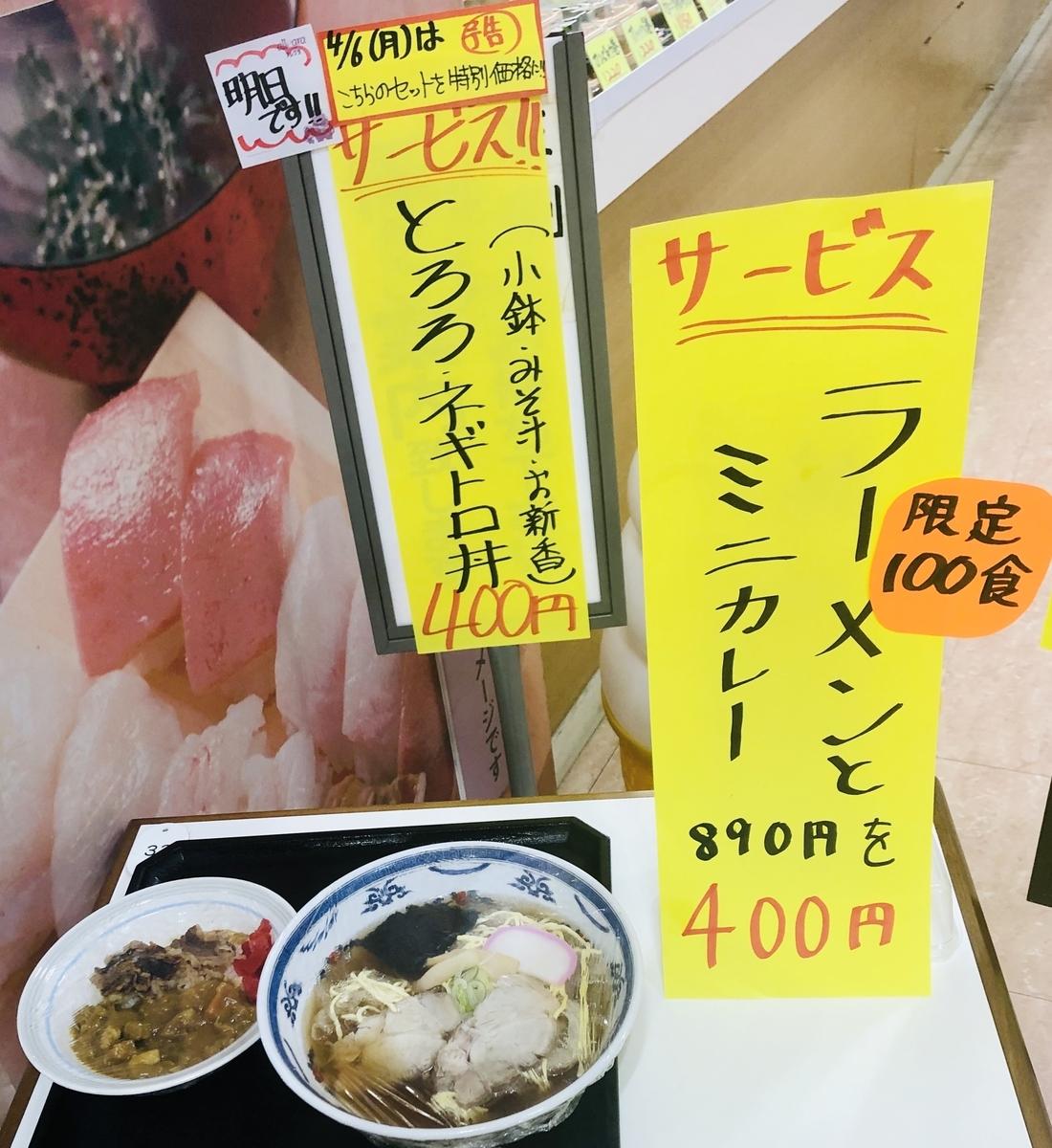 f:id:yumeusagiyukiusagi:20200405100444j:plain