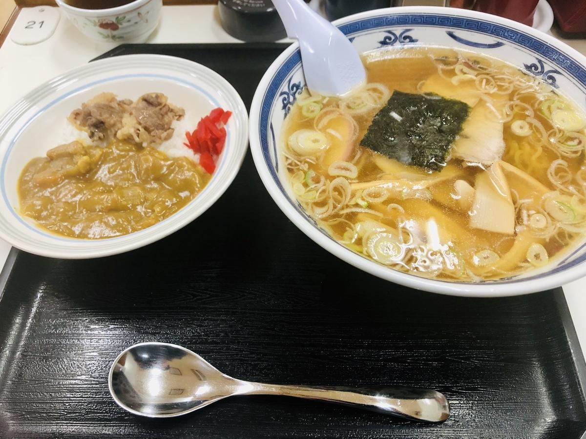 f:id:yumeusagiyukiusagi:20200405100542j:plain