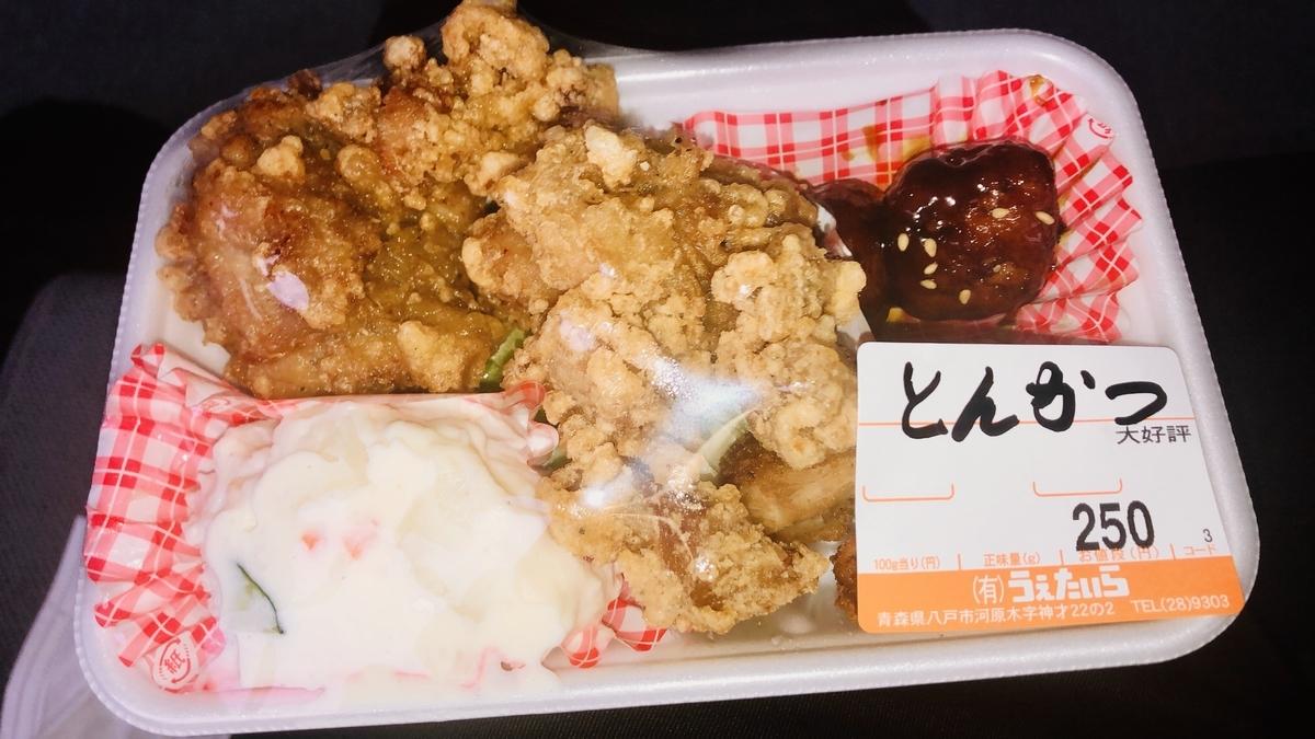 f:id:yumeusagiyukiusagi:20200406083049j:plain