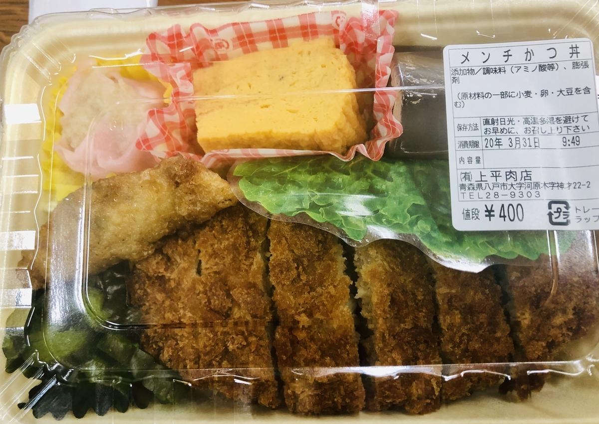 f:id:yumeusagiyukiusagi:20200406084513j:plain
