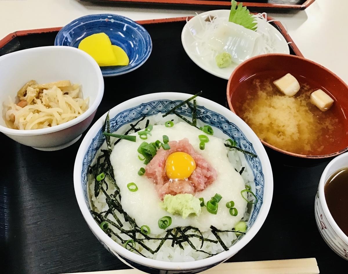 f:id:yumeusagiyukiusagi:20200407120846j:plain