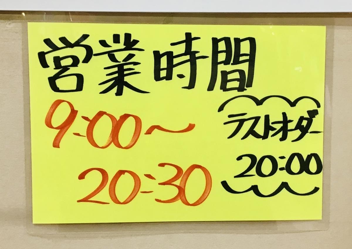 f:id:yumeusagiyukiusagi:20200407123951j:plain