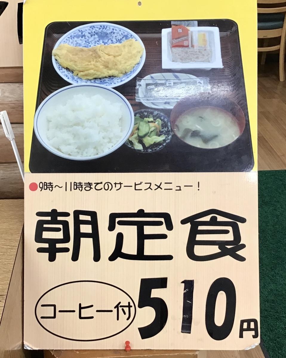 f:id:yumeusagiyukiusagi:20200601093441j:plain