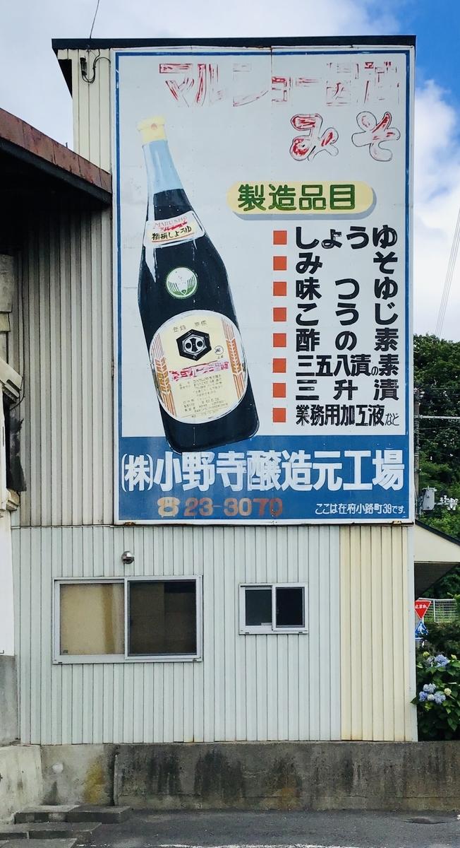 f:id:yumeusagiyukiusagi:20200706102939j:plain