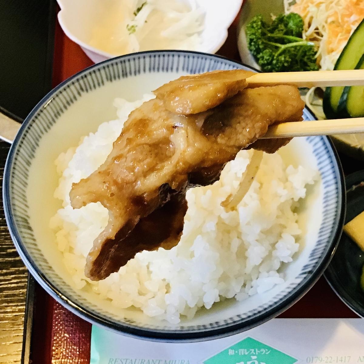 f:id:yumeusagiyukiusagi:20200707101612j:plain