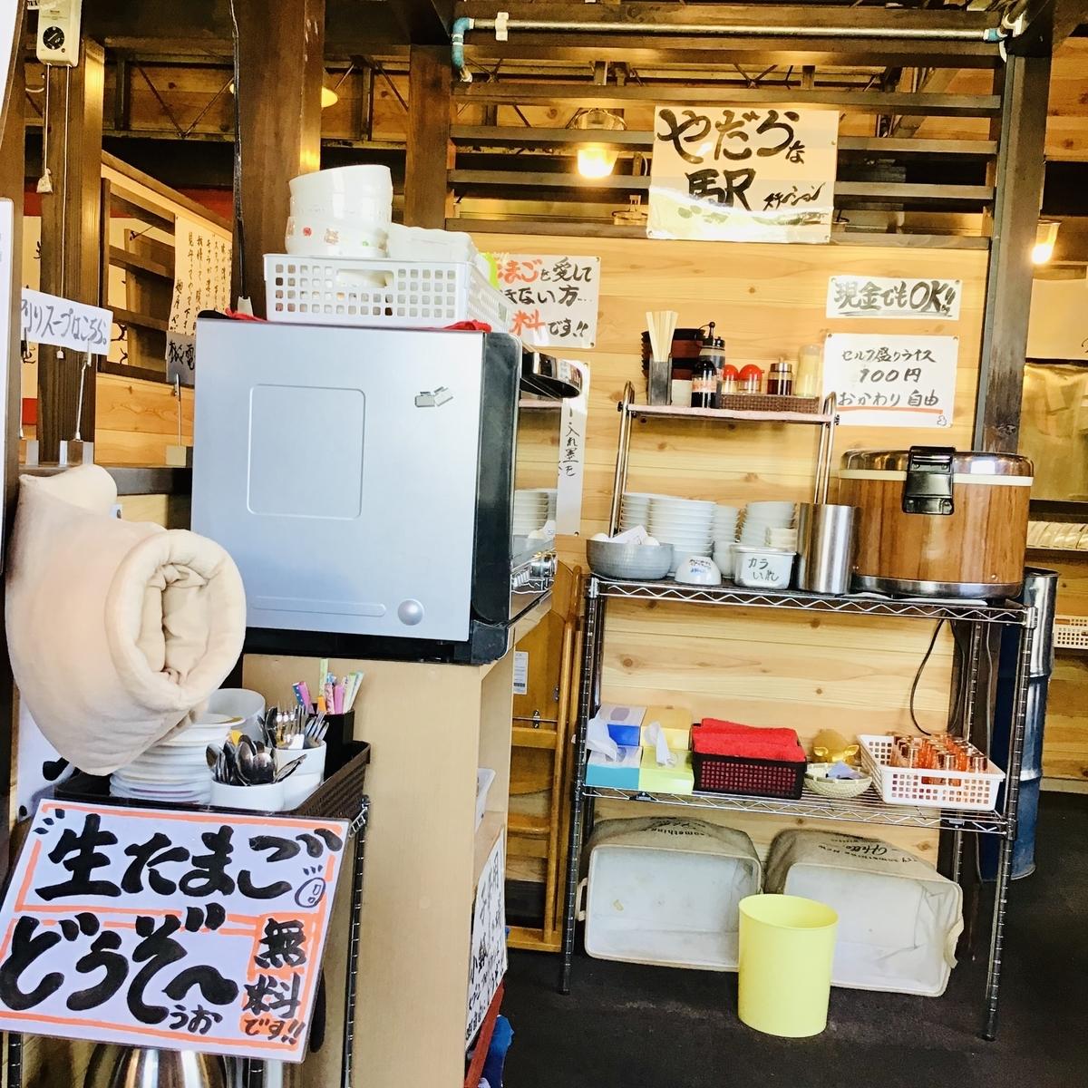 f:id:yumeusagiyukiusagi:20200707222119j:plain