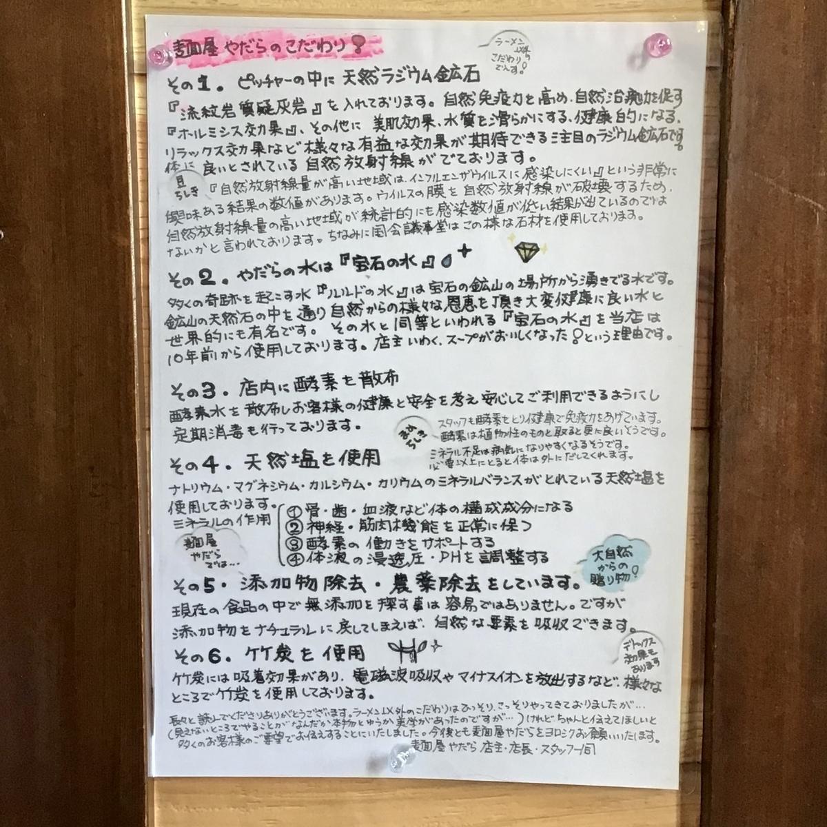 f:id:yumeusagiyukiusagi:20200707222311j:plain