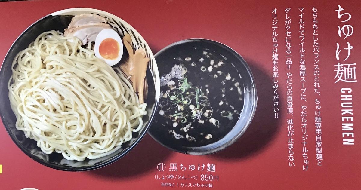 f:id:yumeusagiyukiusagi:20200707223152j:plain