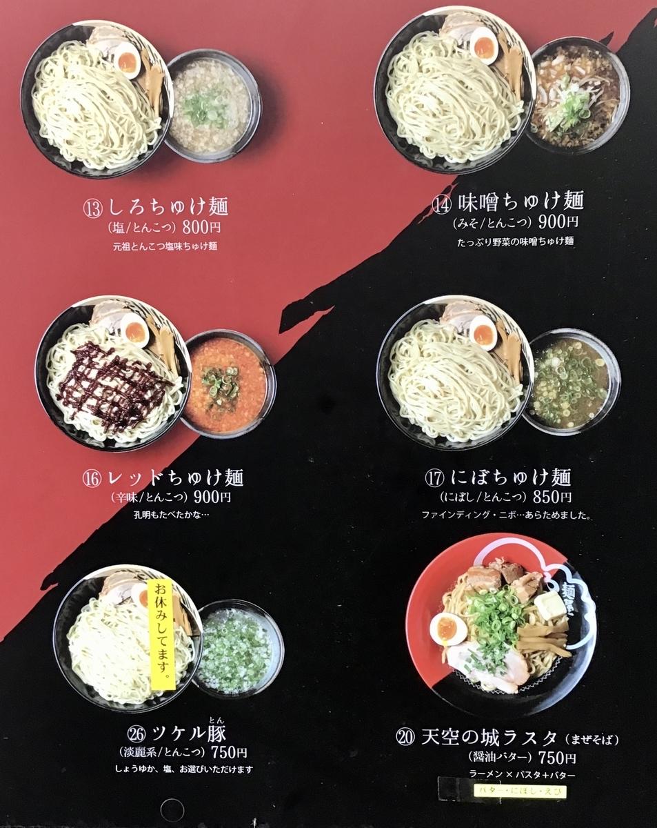 f:id:yumeusagiyukiusagi:20200707223229j:plain