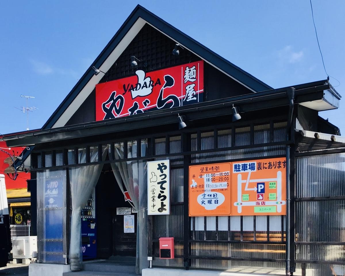 f:id:yumeusagiyukiusagi:20200710085422j:plain