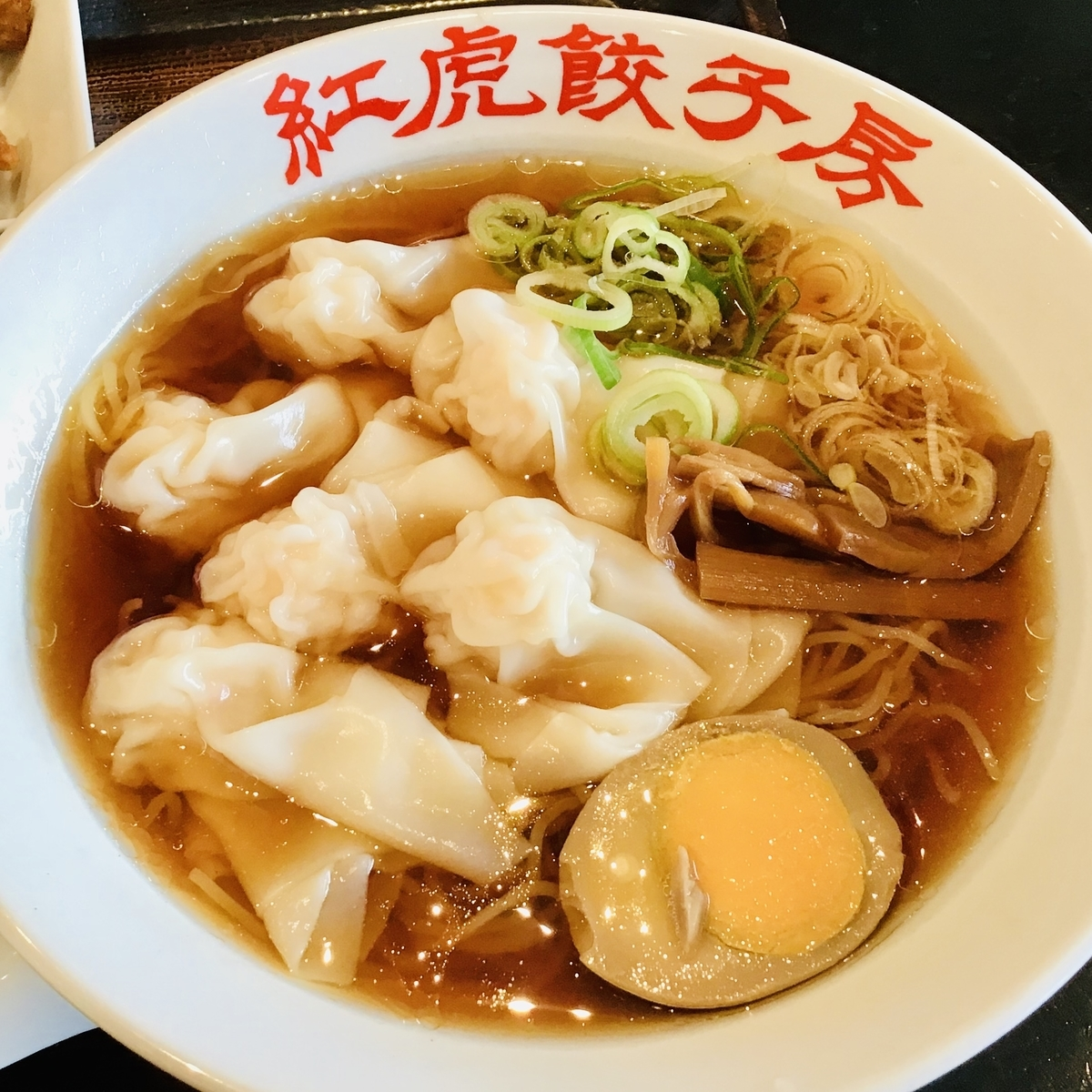 f:id:yumeusagiyukiusagi:20200710230916j:plain
