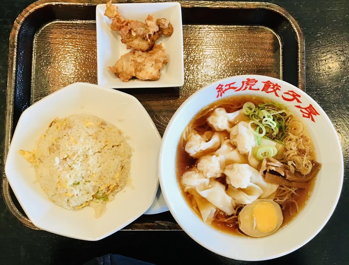 f:id:yumeusagiyukiusagi:20200711234207j:plain