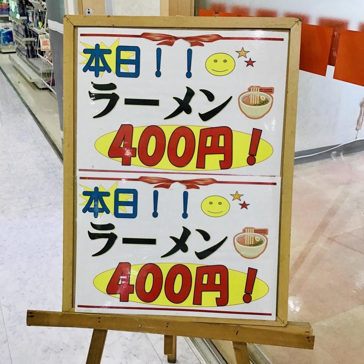 f:id:yumeusagiyukiusagi:20200730160332j:plain