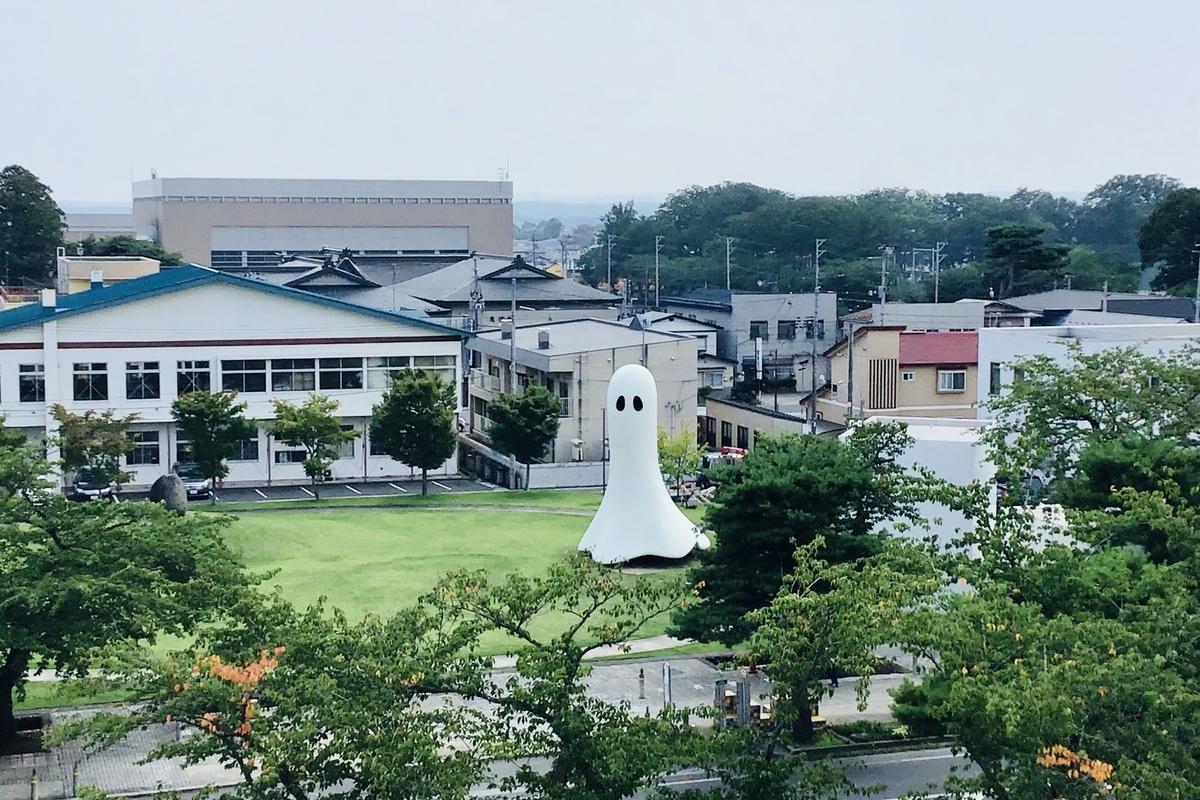 f:id:yumeusagiyukiusagi:20200805002736j:plain