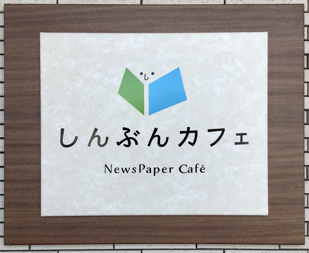 f:id:yumeusagiyukiusagi:20200819101800j:plain