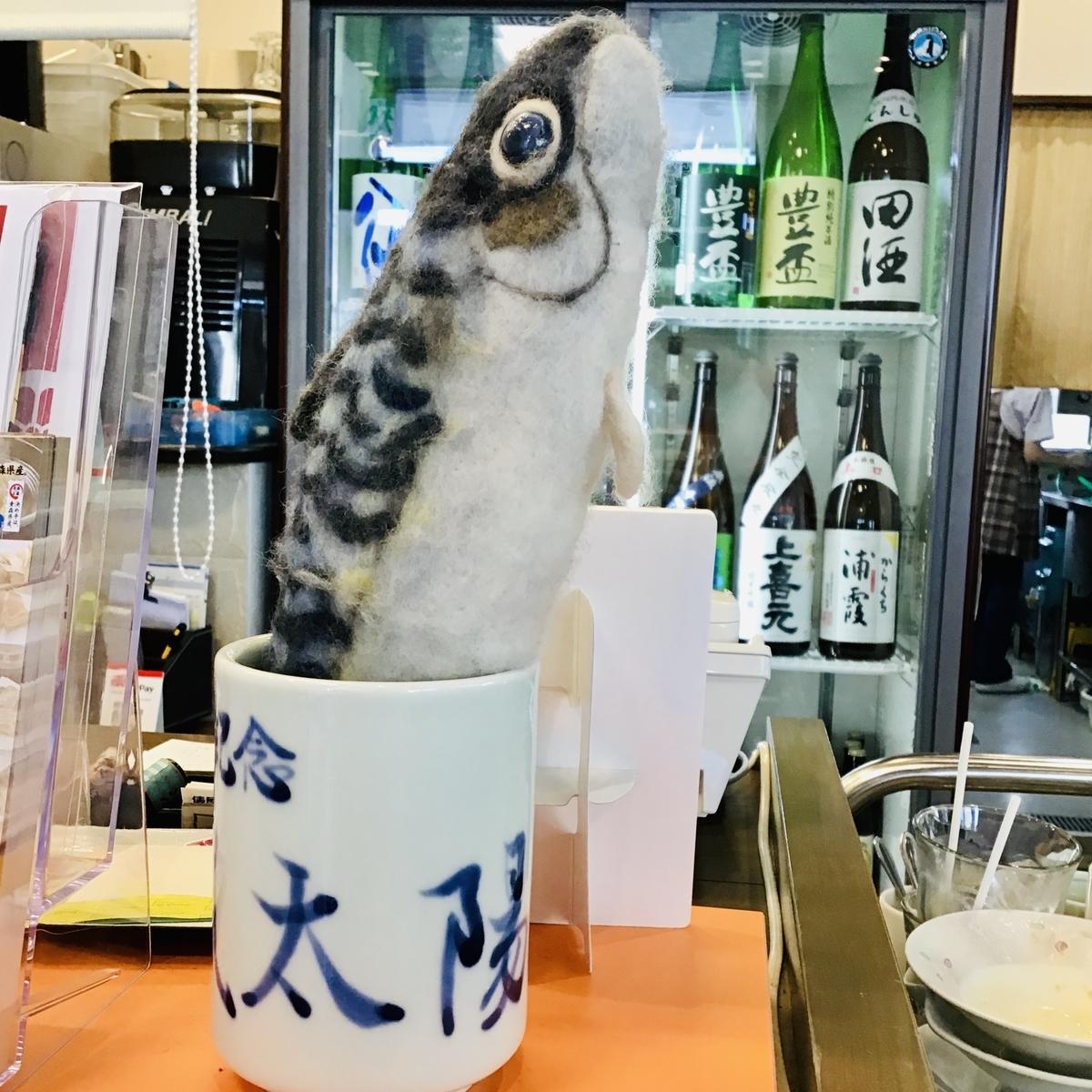 f:id:yumeusagiyukiusagi:20200819102041j:plain