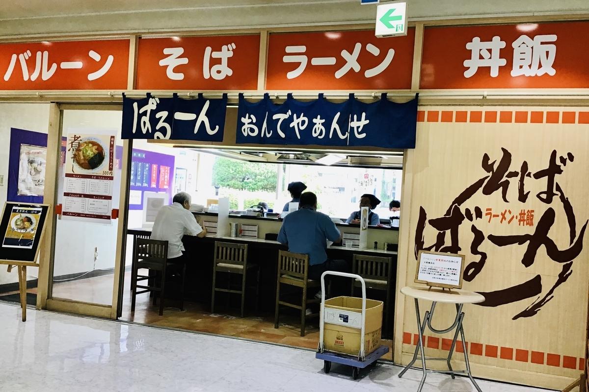f:id:yumeusagiyukiusagi:20200820233735j:plain