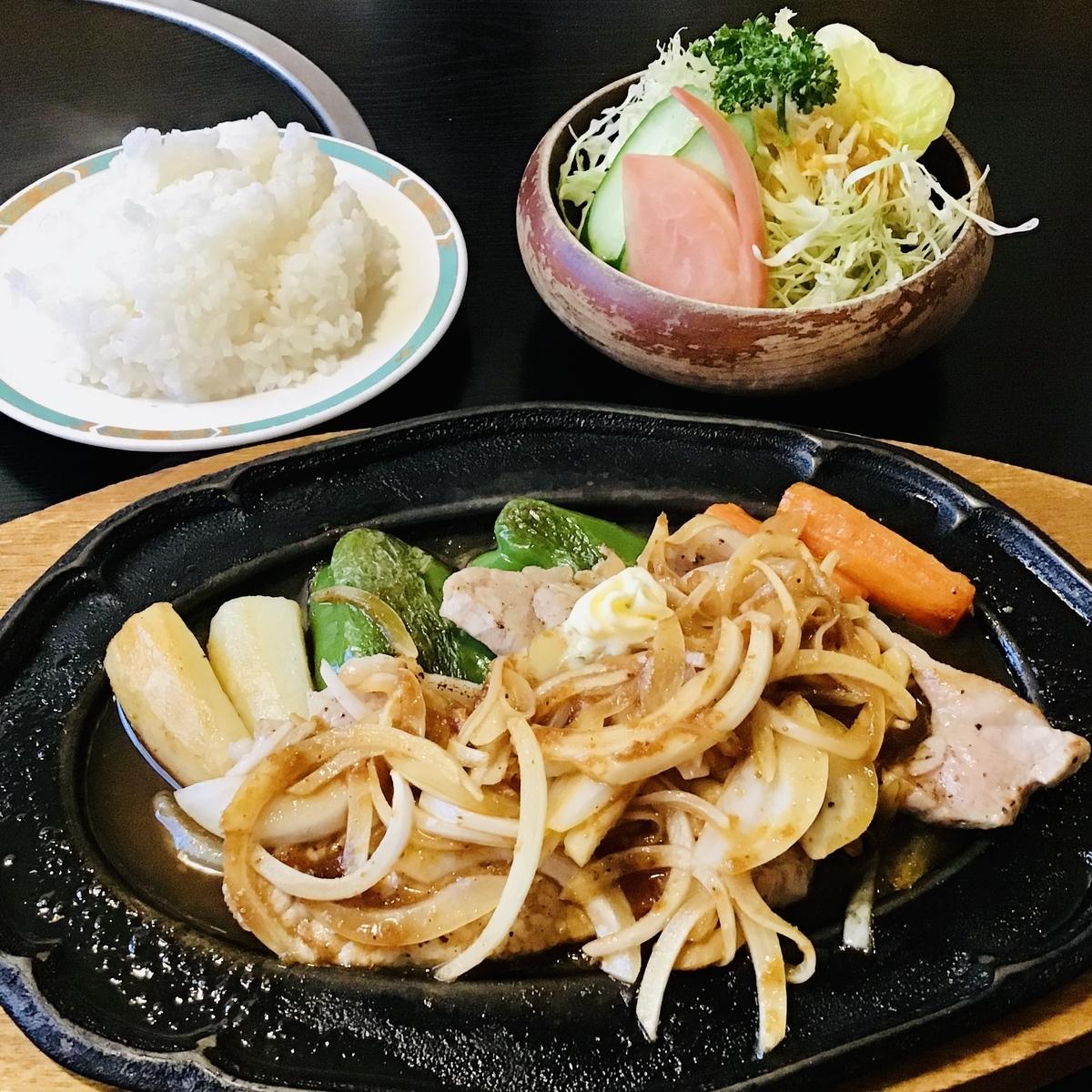 f:id:yumeusagiyukiusagi:20200917094550j:plain