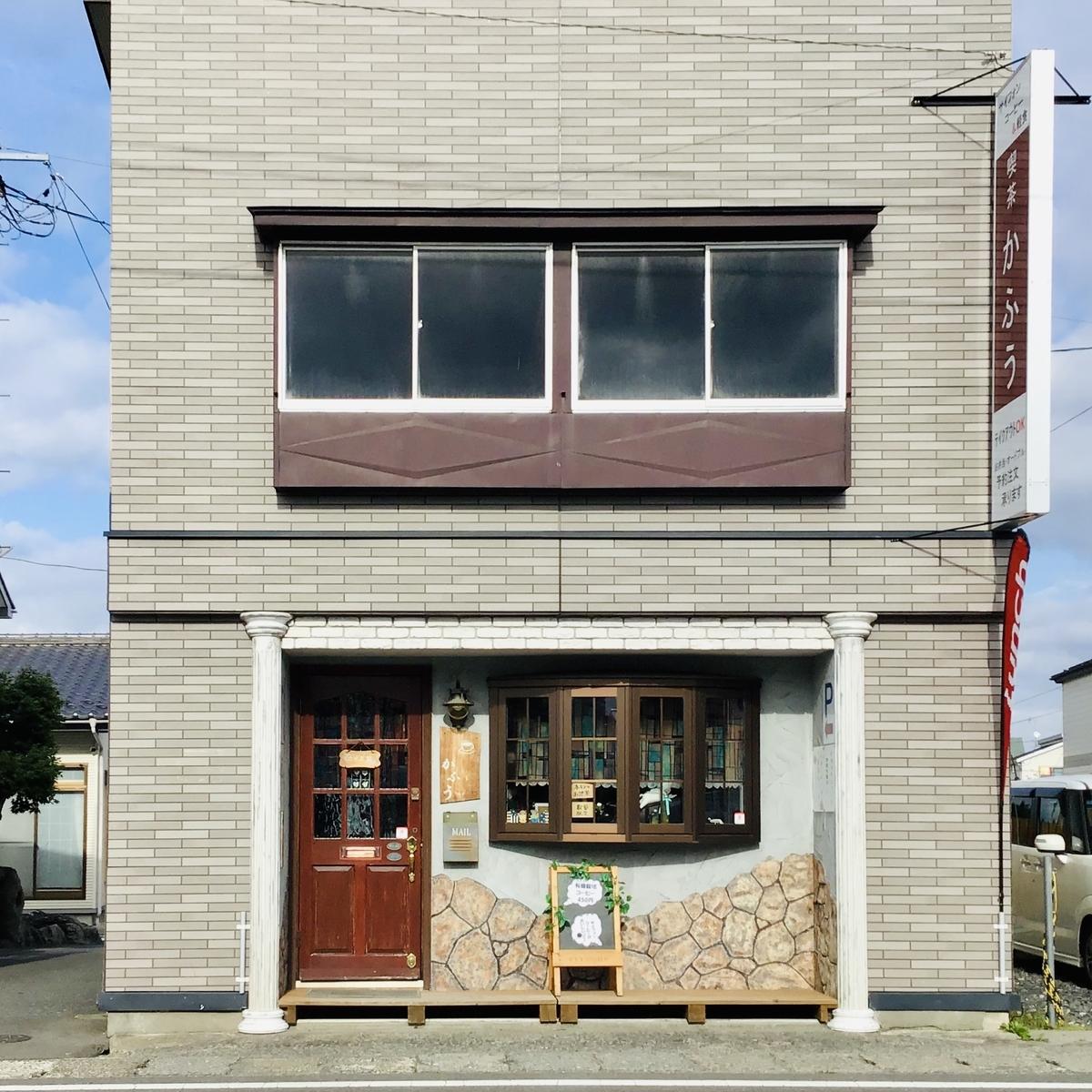 f:id:yumeusagiyukiusagi:20200927003454j:plain