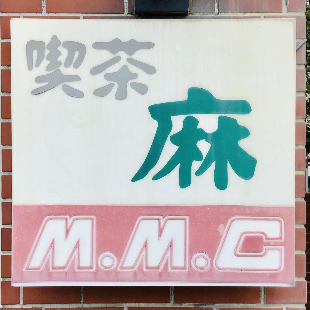 f:id:yumeusagiyukiusagi:20201001000103j:plain