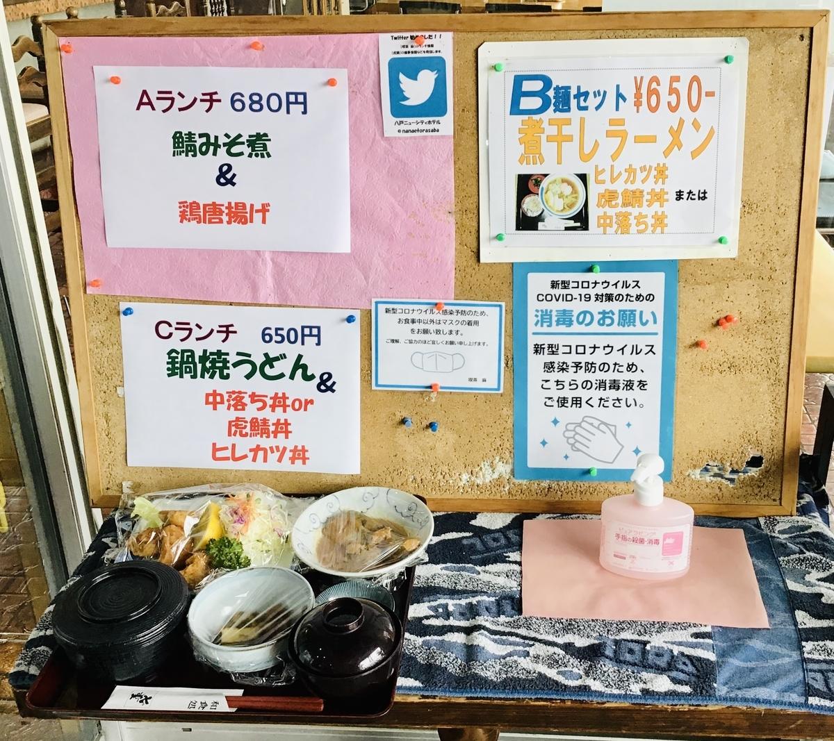 f:id:yumeusagiyukiusagi:20201001000300j:plain