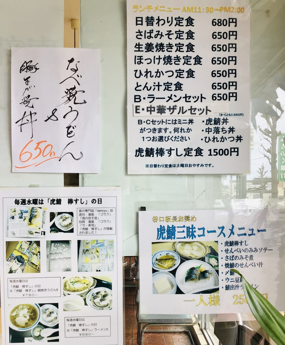 f:id:yumeusagiyukiusagi:20201001000401j:plain