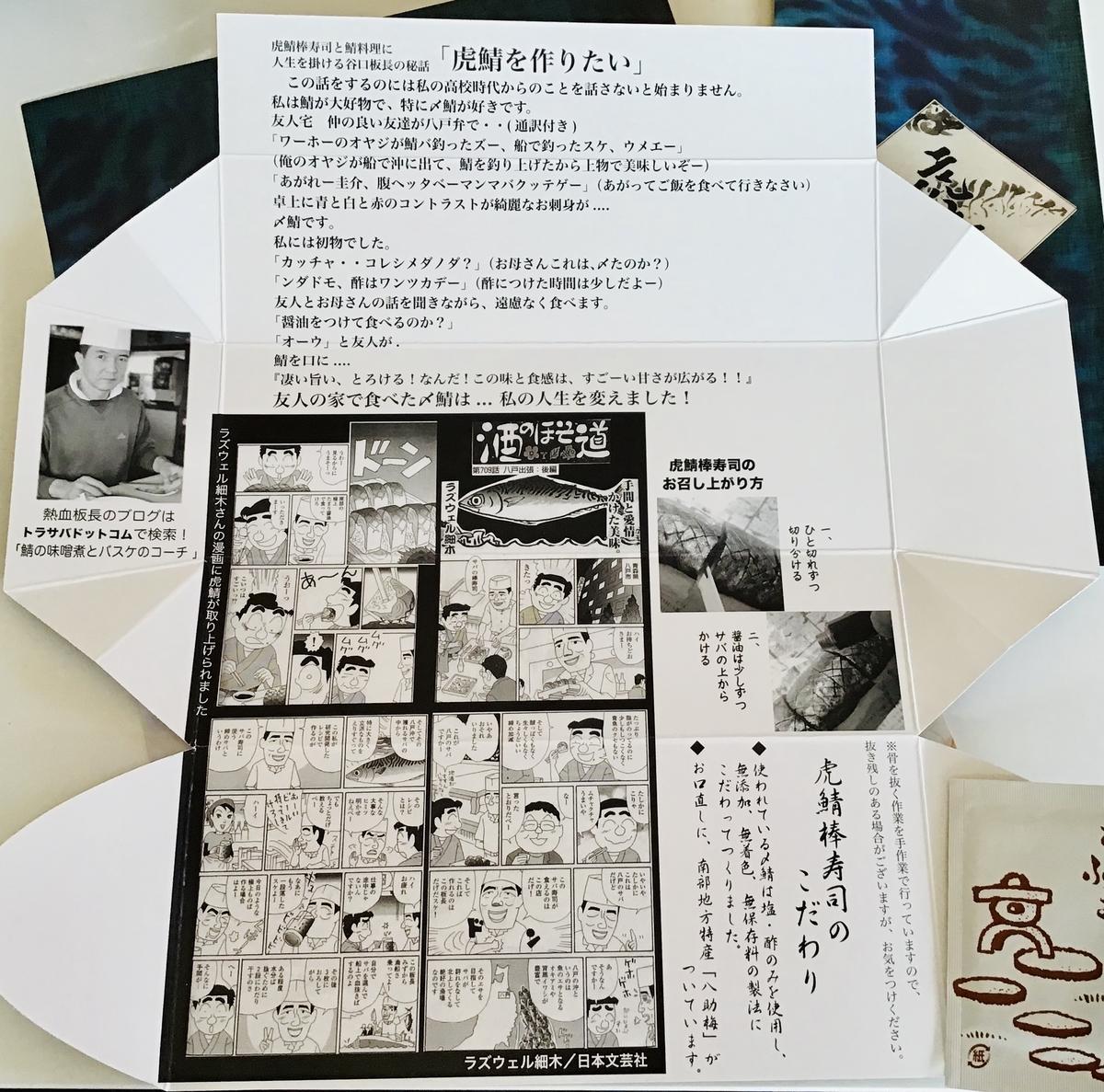 f:id:yumeusagiyukiusagi:20201001002514j:plain