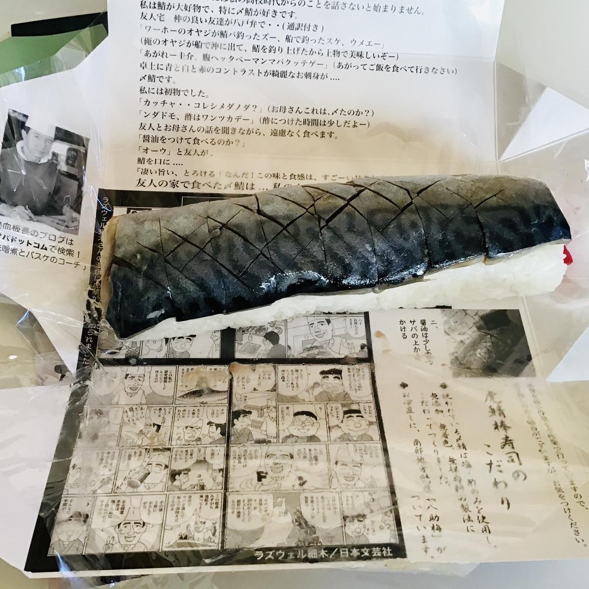 f:id:yumeusagiyukiusagi:20201001002541j:plain