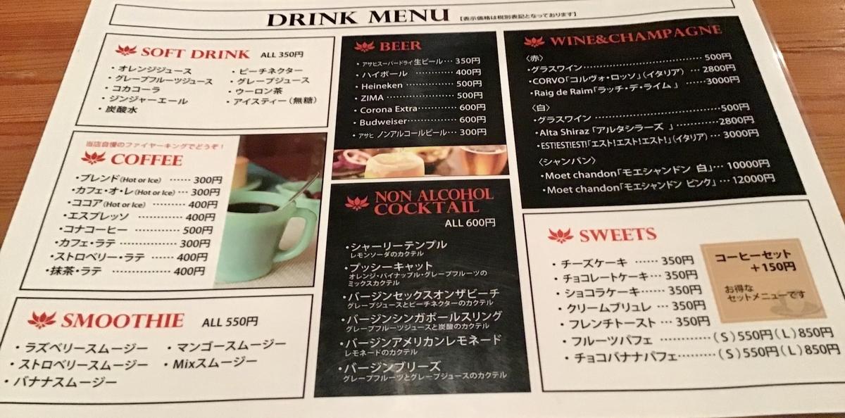 f:id:yumeusagiyukiusagi:20201023231557j:plain