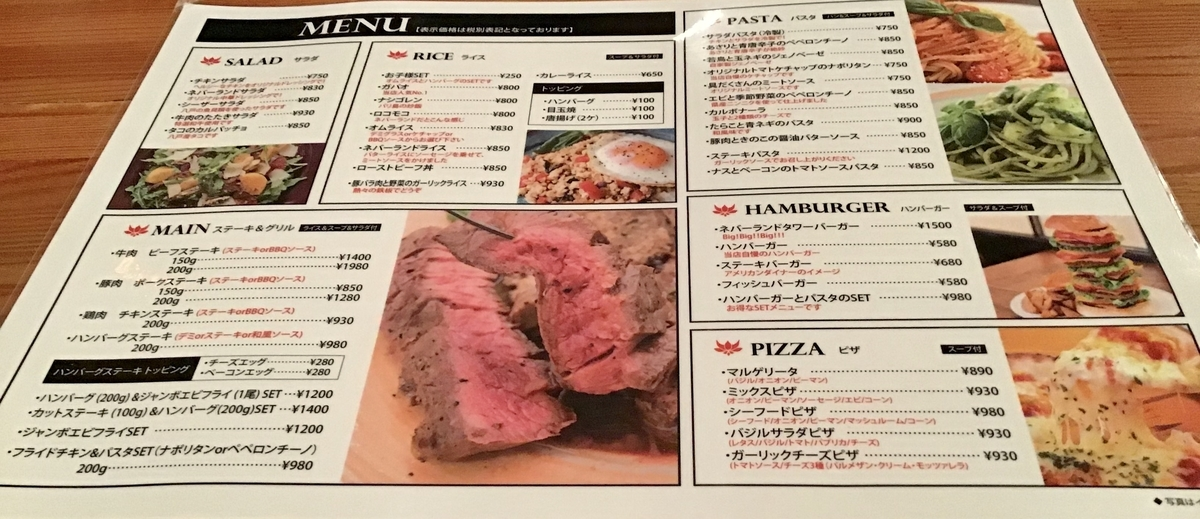 f:id:yumeusagiyukiusagi:20201023231635j:plain