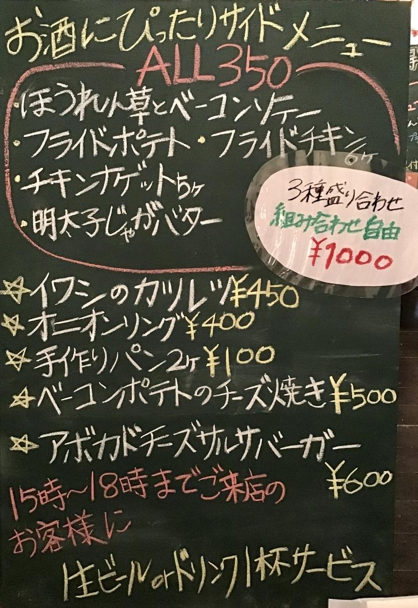 f:id:yumeusagiyukiusagi:20201023231726j:plain