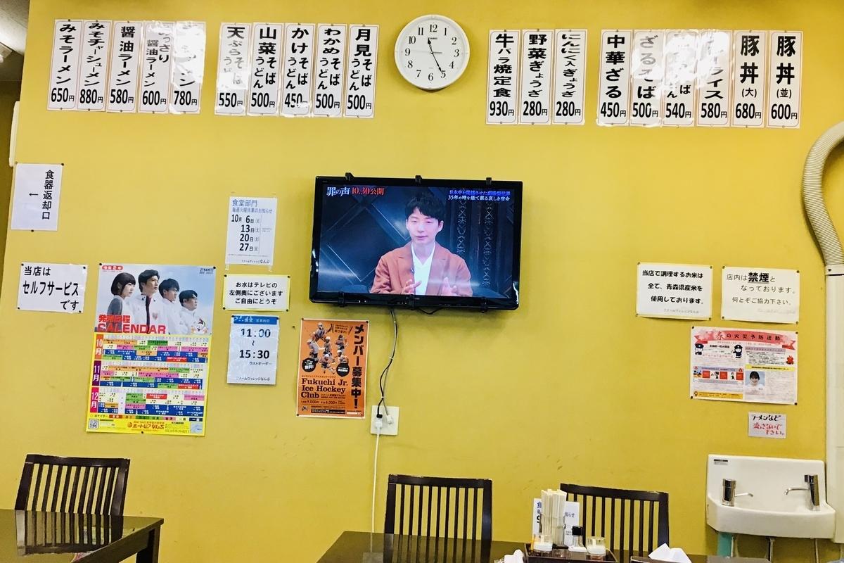f:id:yumeusagiyukiusagi:20201024224842j:plain