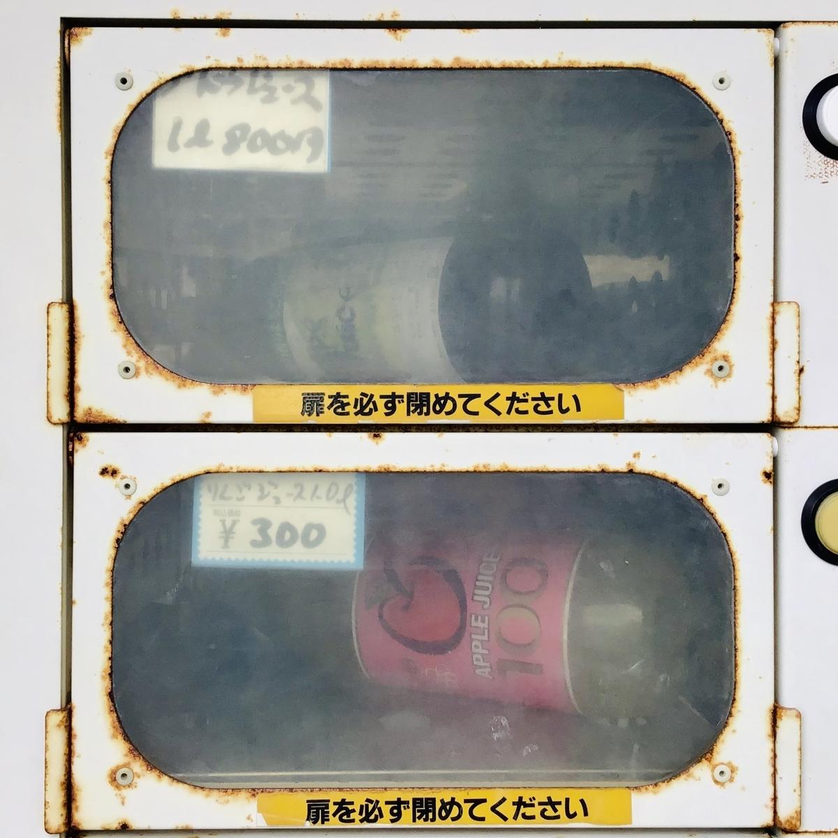 f:id:yumeusagiyukiusagi:20201025054234j:plain