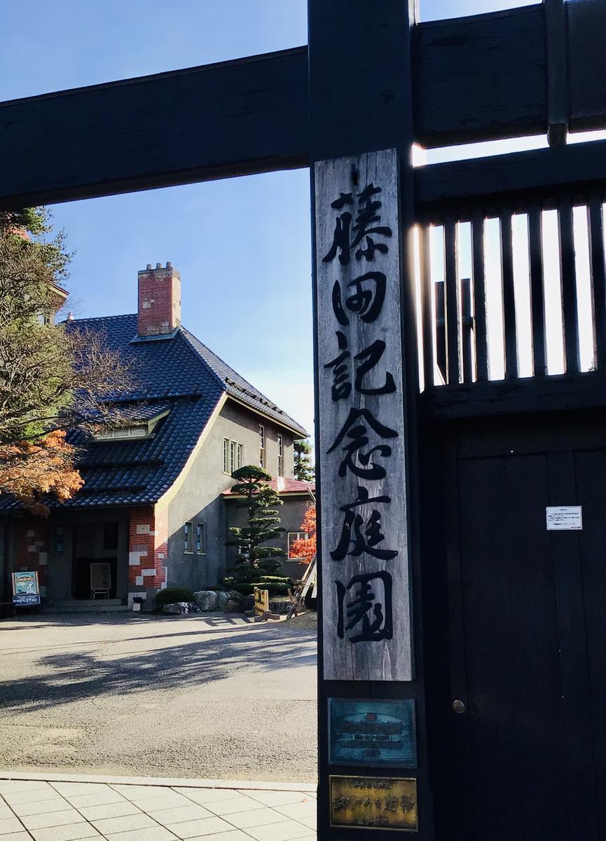 f:id:yumeusagiyukiusagi:20201120224921j:plain
