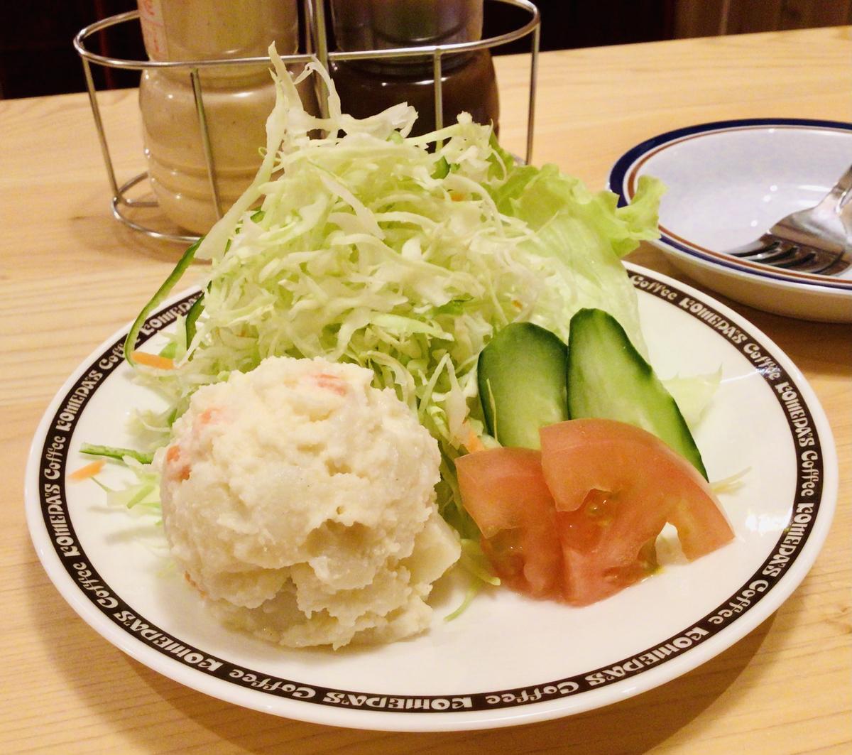 f:id:yumeusagiyukiusagi:20201123004626j:plain
