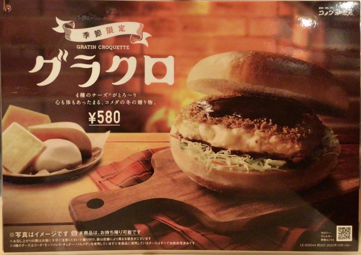 f:id:yumeusagiyukiusagi:20201123004858j:plain