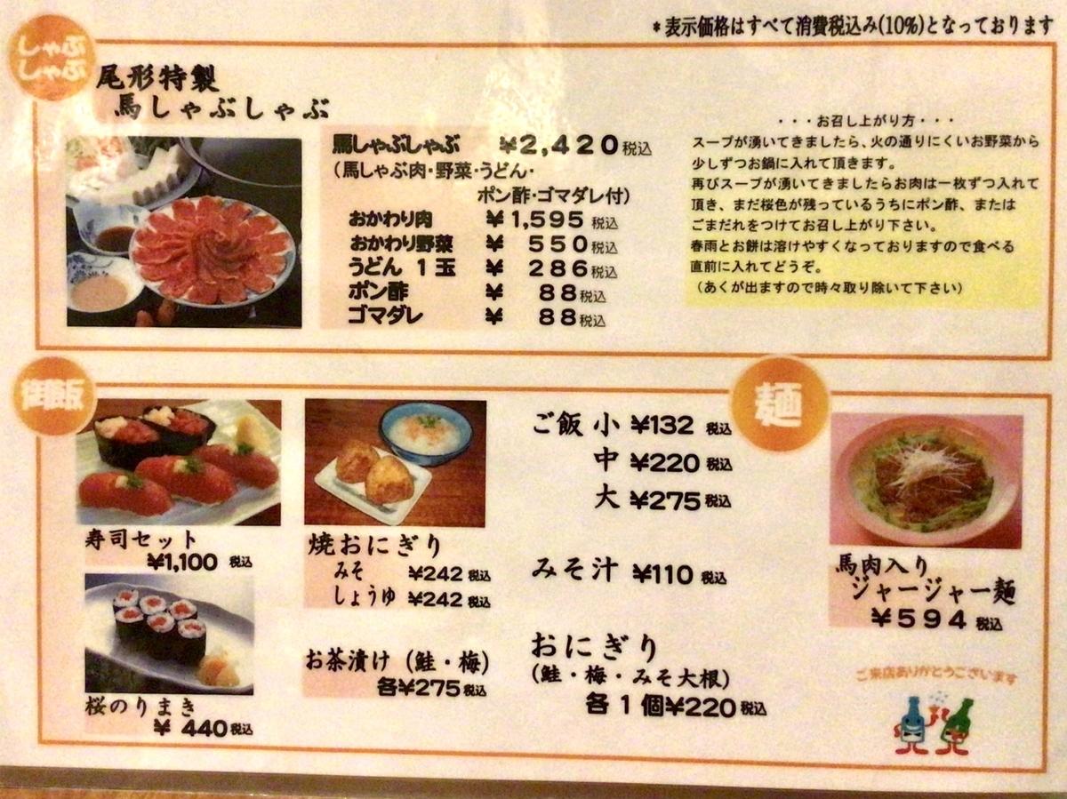 f:id:yumeusagiyukiusagi:20201123224526j:plain