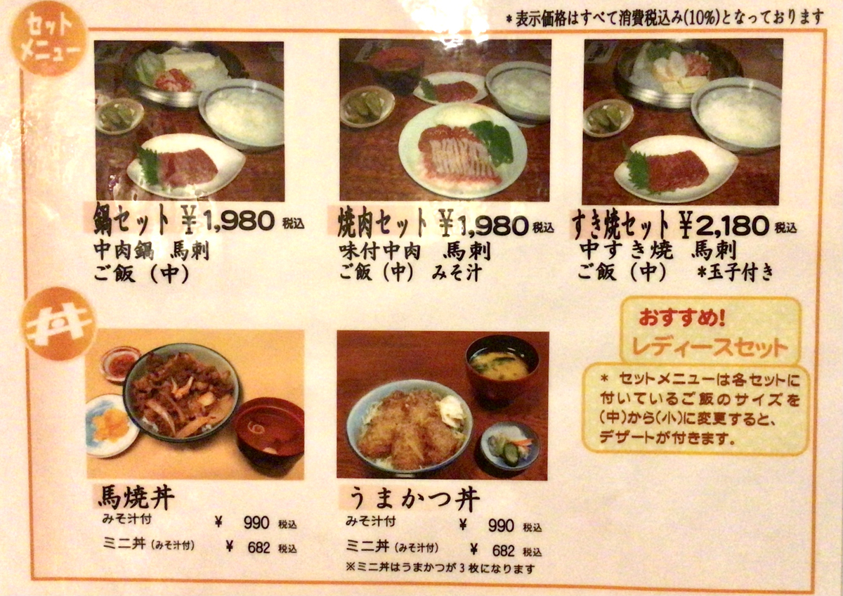 f:id:yumeusagiyukiusagi:20201123224731j:plain