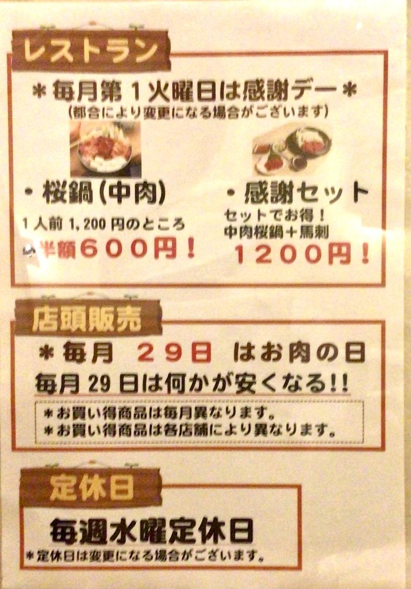 f:id:yumeusagiyukiusagi:20201123224935j:plain