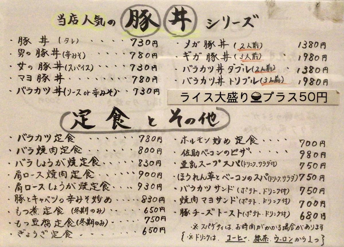 f:id:yumeusagiyukiusagi:20201125001728j:plain