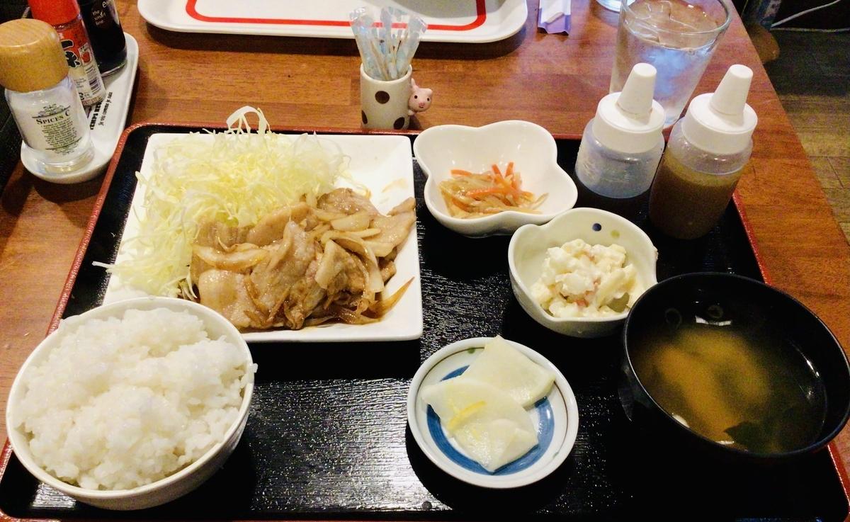f:id:yumeusagiyukiusagi:20201125002012j:plain