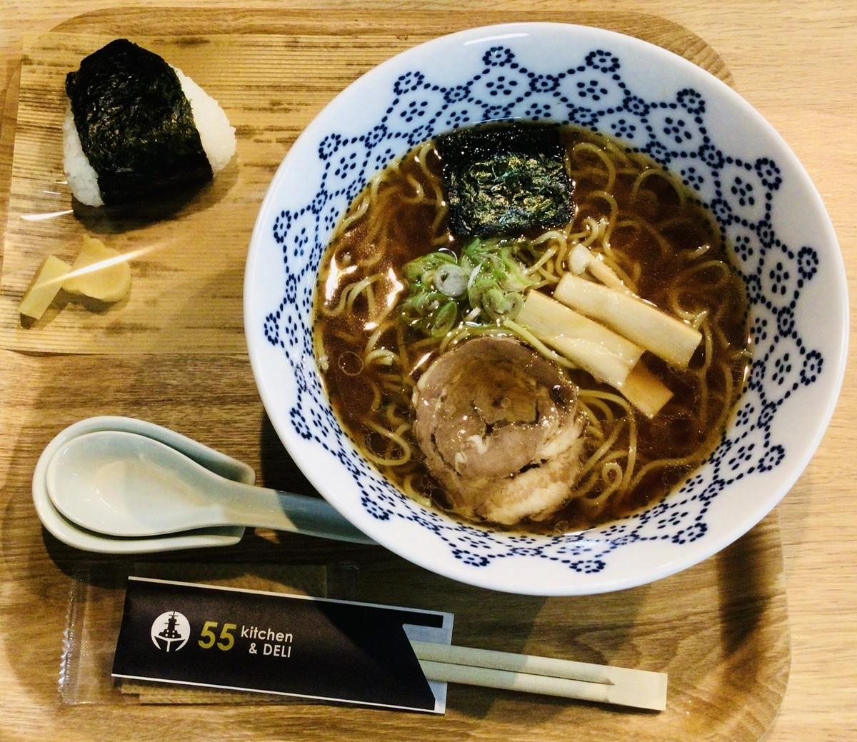 f:id:yumeusagiyukiusagi:20201127095434j:plain