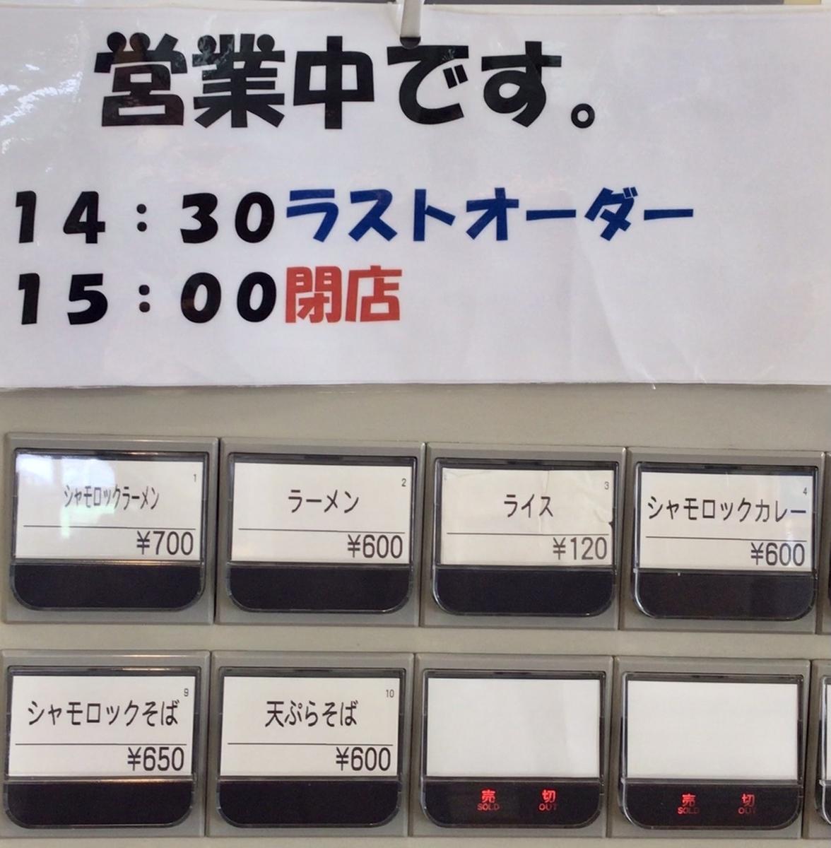 f:id:yumeusagiyukiusagi:20210419222004j:plain